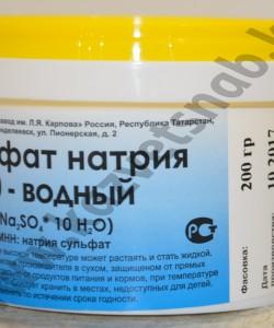 Глауберова соль - 200 гр