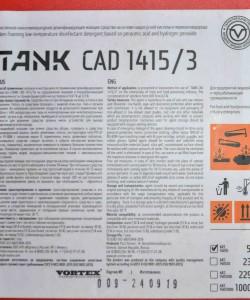 Tank CAD 1415/3 (Танк САД 1415/3) Беспенное дезинфицирующее средство на основе НУК и перекиси водорода 5 кг