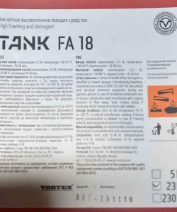 Tank FA 18 (Танк ФА 18) Кислотное высокопенное моющее средство (23 кг)