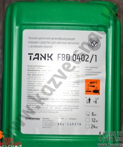 Tank FBD 0402/1 Щелочное пенное дез.моющее средство для цветных металлов с активным хлором
