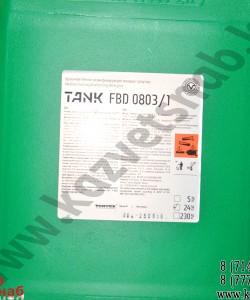 Tank FBD 0803/1 Щелочное пенное моющее средство с активным хлором