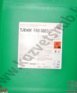Tank FBD 0803/1 Щелочное пенное моющее средство с активным хлором (24 кг)