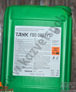 Tank FBD 0803/1 (Танк ФБД 0803/1) Щелочное пенное моющее средство с активным хлором (5кг)