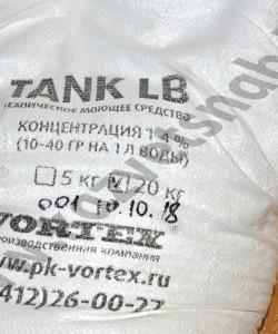 Tank LB Техническое моющее средство 20 кг