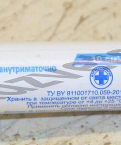 Тинеол 10 мл, шприц