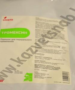 Тромексин 1000 г