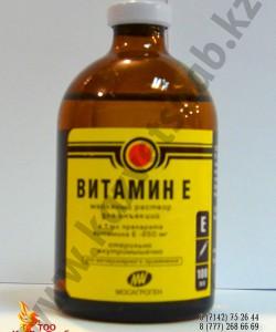 Витамин Е раствор для инъекций