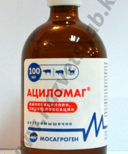Ациломаг суспензия для инъекций 100 мл