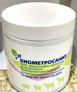 Свечи внутриматочные Биометросанит №20