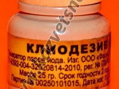 Клиодезив - йодная шашка 125 гр