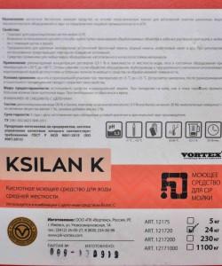 Ksilan K (Ксилан К) Кислотное моющее средство для воды средней жесткости (24 кг)
