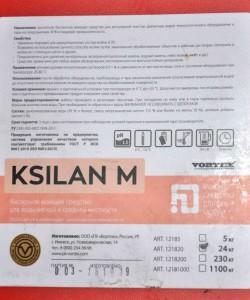 Ksilan M (Ксилан М) Кислотное моющее средство для воды мягкой и средней жесткости (24 кг)
