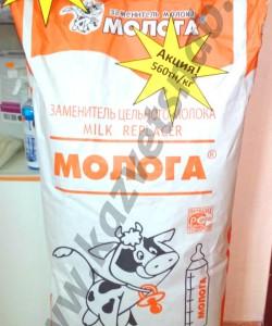 ЗЦМ Молога-2000 (Сухое молоко)