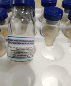 Вакцина против Нодулярного Дерматита КРС