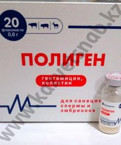 Полиген 0,6 г для санации спермы и эмбрионов