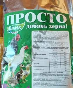 """Концентрат белково-витаминно-минеральный для птицы """"ПРОСТО добавь зерна"""" 1 кг"""