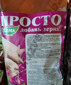 """Концентрат белково-витаминно-минеральный для свиней """"ПРОСТО добавь зерна"""" 1 кг"""
