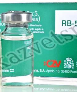 Вакцина от бруцеллеза RB - 51