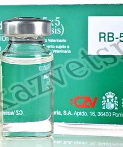 Вакцина от бруцеллеза RB - 51 (25 доз флакон)