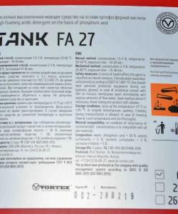 Tank FA 27 (Танк ФА 27) Кислотное высокопенное моющее средство (6 кг)