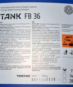 Tank FB 36 (Танк ФБ 36) Высокощелочное пенное моющее средство (7 кг)