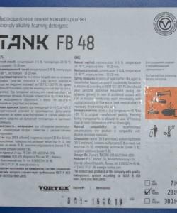 Tank FB 48 (Танк ФБ 48) Высокощелочное пенное моющее средство (28 кг)