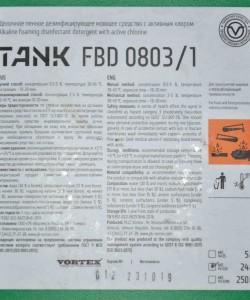 Tank FBD 0803/1 (Танк ФБД 0803/1) Щелочное пенное моющее средство с активным хлором (24 кг)