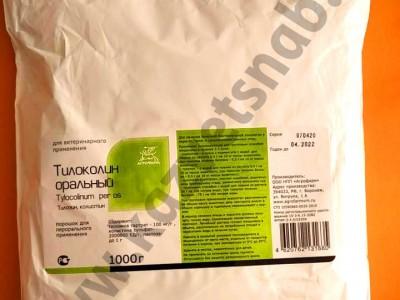 Тилоколин порошок 1 кг