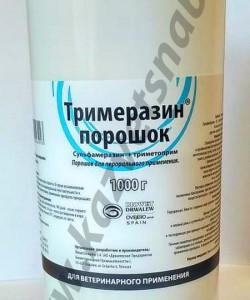Тримеразин 1 кг (порошок)