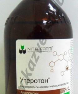 Утеротон раствор для инъекций - 100 мл